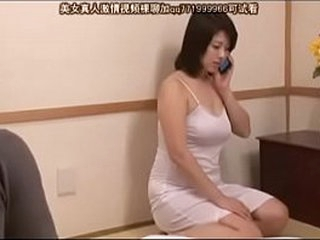 Japanese mom blackmailed to pound a sons pal